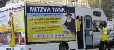 Mitzvah Tank-5th Avenue