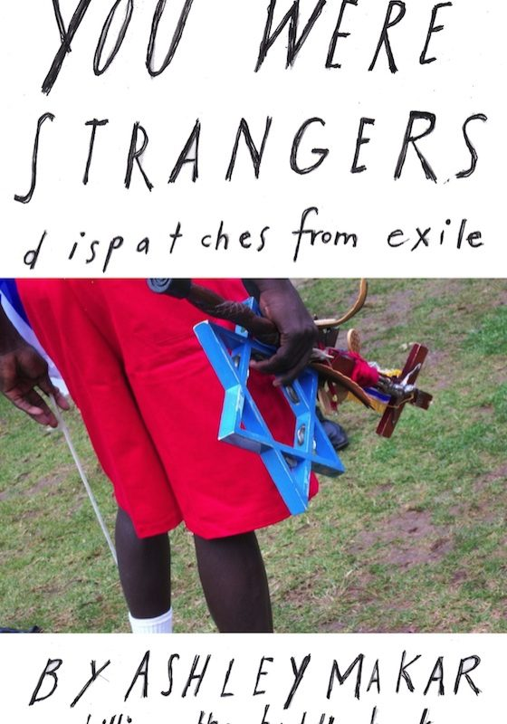 you_were_strangers_560