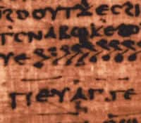 Page from the Gospel of Thomas, detail.