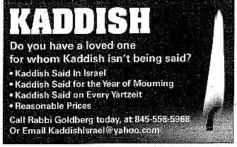 Ad in the <em>Jewish Standard</em>