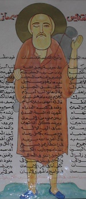 Icon of Saint Simeon the One-Eyed Tanner