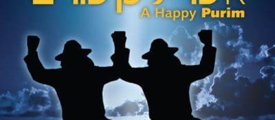 A Happy Purim