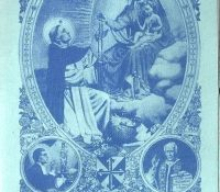 Most Holy Rosary.